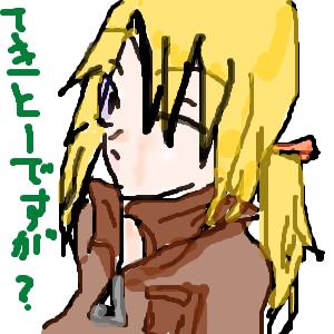 Cocolog_oekaki_2010_01_05_14_12